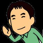 Masatake Hori